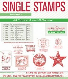 christmas single stamps