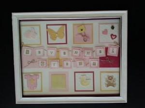 baby framed art